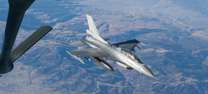 Vojenské letectvo